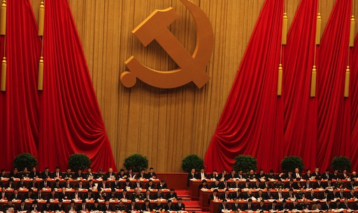 18th_National_Congress_of_the_Communist_Party_of_China-s